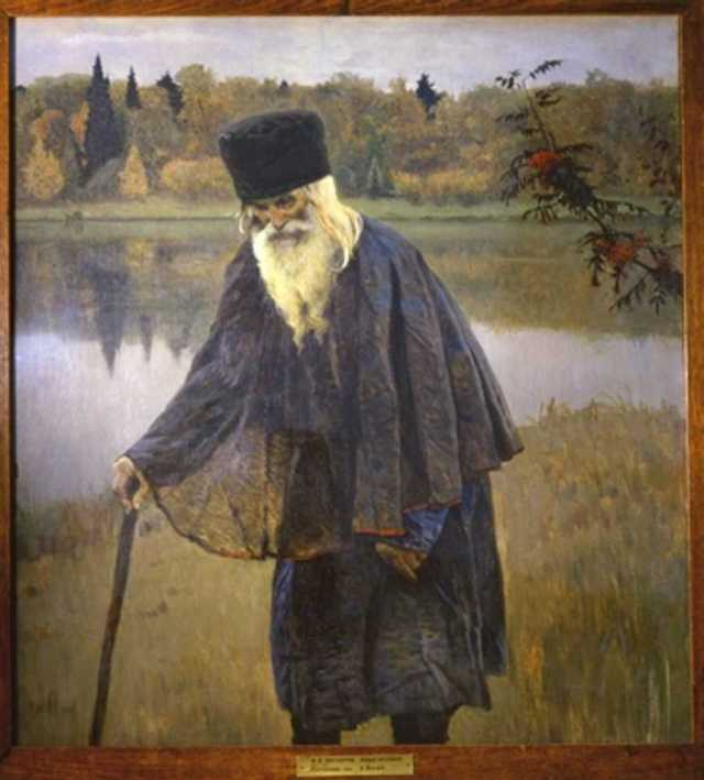 russian pilgrim.jpg