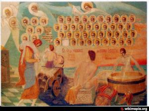Draganescu Sistine Chapel