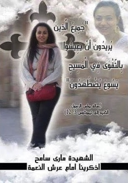 martyr16.jpg