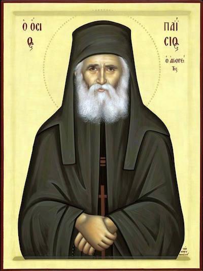 St Paisios8.jpg