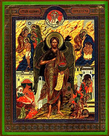ic-ma015-icon-john-baptist