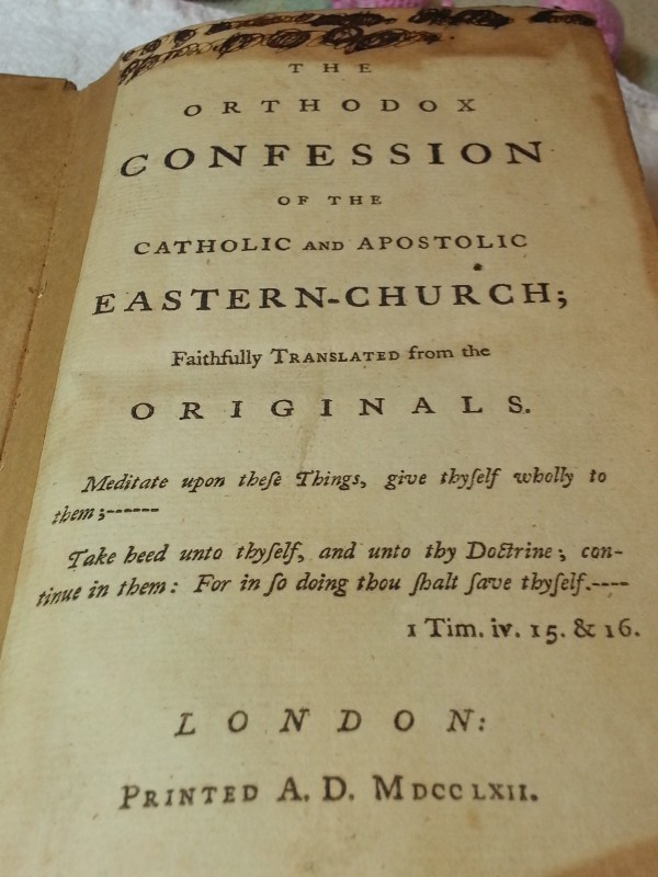 Ludwell-Confession-title-page