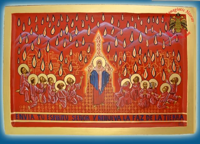 holy-spirit3