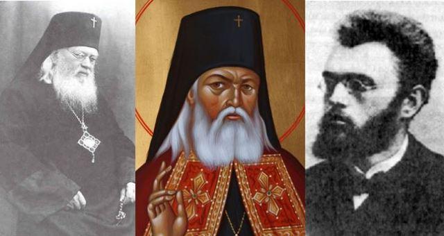 St-Luke-of-Crimea cross martyrdom orthodox pilgrim