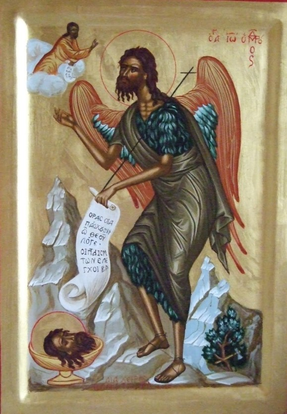 st john the forerunner