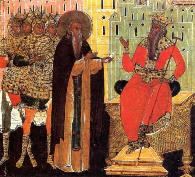 st-maximos-the-confessor-2