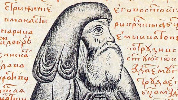 St Maximos the Greek