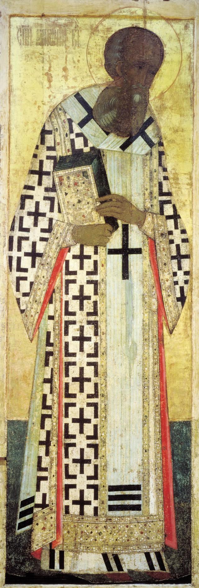 gregory-the-theologian-1408.jpeg