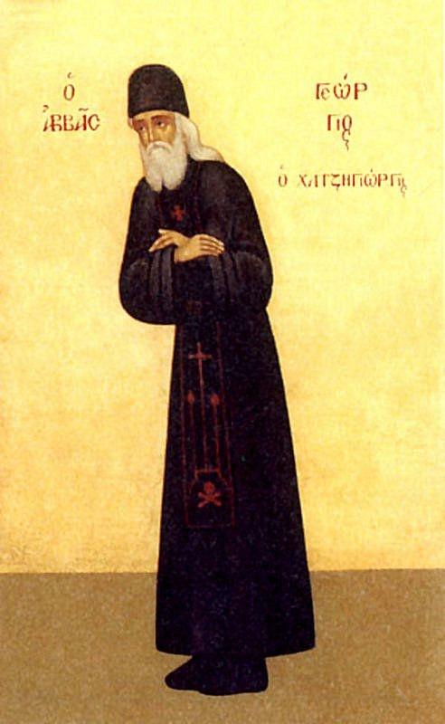 xatzigeorgis