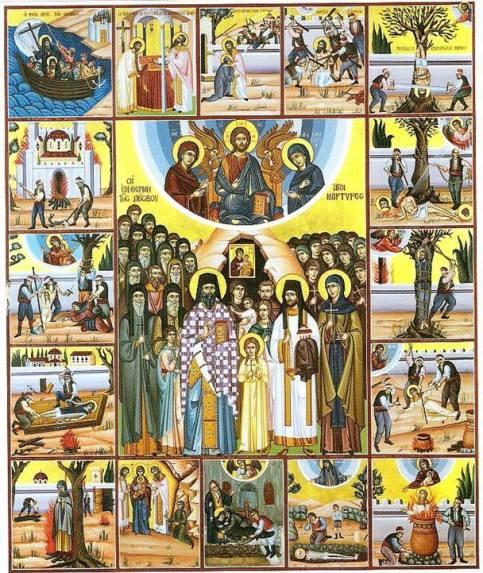 saints rafael, nikolaos, irene.jpg