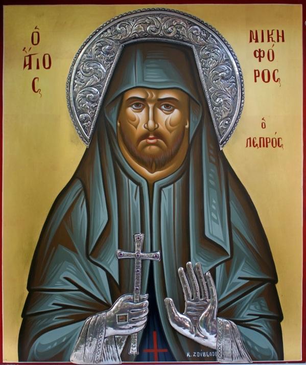 St Nikephoros 2