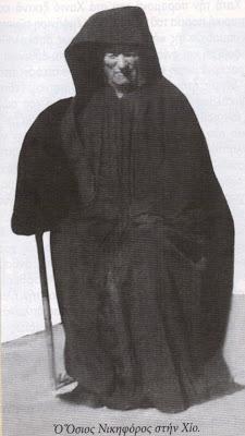 St Nikephoros