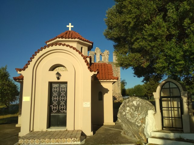 St Kosmas Aitolos church
