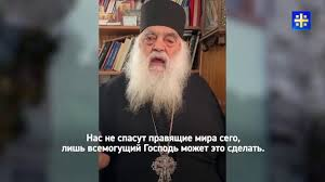 Elder Parthenios